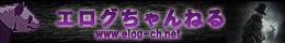 elog-ch-banner